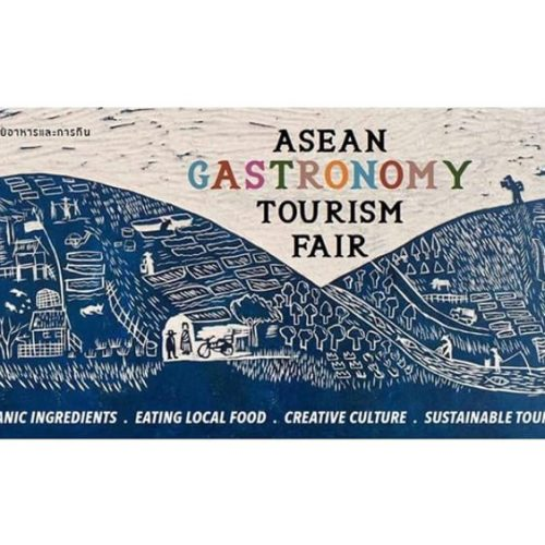 ASEAN Gastronomy Tourism Fair & Forum 2019